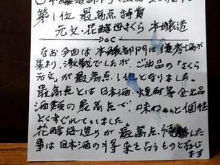 DSC_0814.JPG
