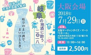 大阪会場.jpg